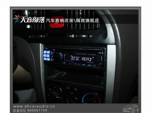 合肥现代伊兰特汽车音响改装阿尔派123cd