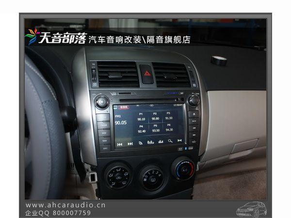 一汽丰田-卡罗拉华阳dvd导航安装