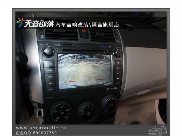 丰田卡罗拉安装华阳dvd导航一体机
