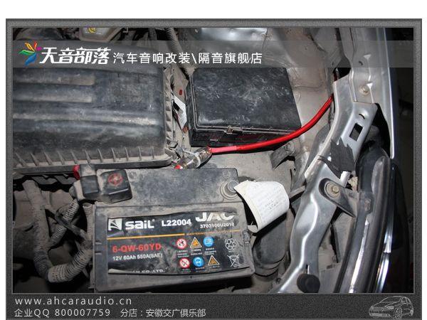 江淮汽车cd机接线图解法