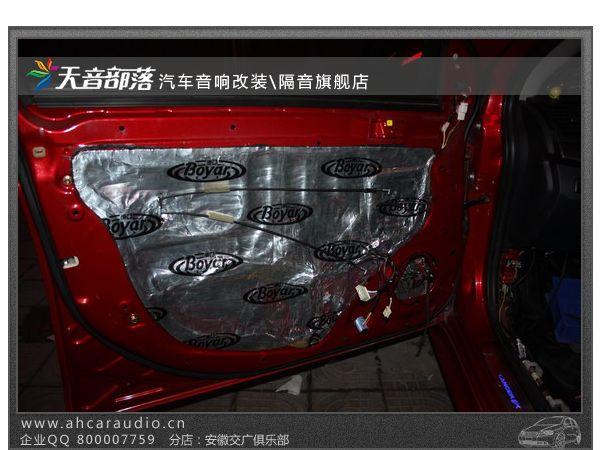 三菱汽车cd音响接线图