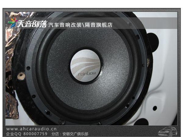 荣威350音响改装多少钱,怎么改好