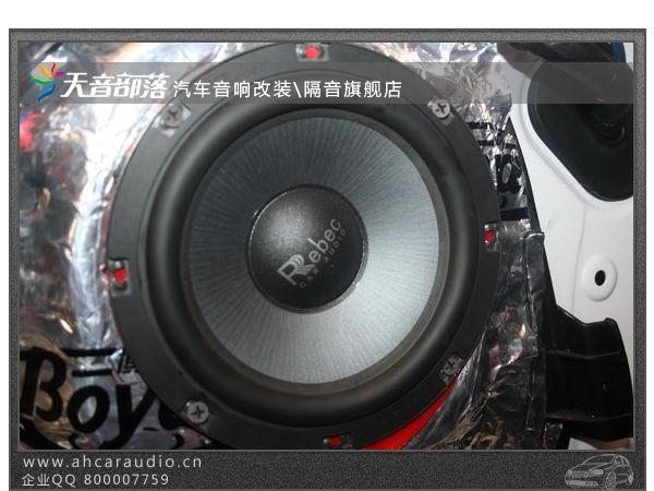 现代八代索纳塔改装雷贝琴汽车音响