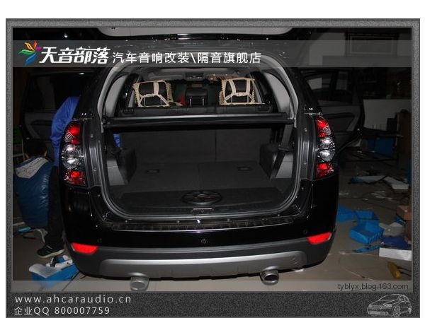 正在测试雪佛兰科帕奇专用低音箱是否能与原车匹配 上图高清图片