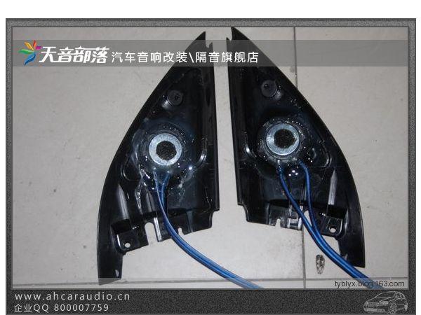宝来车主对汽车音响改装略有了解,因此在选择汽车音响改装店的时候先从网上选择了一些专业店,遂到音响改装实体店望闻问切。很高兴我们各方面均满足宝来车主的要求。因为车子有些年头了,对于音响器材的要求均选择的很实用:思普F601汽车音响 思普F10重低音。 ZePro思普F-601为适应车载条件中低音扬声器的正常发挥,中低音单元的PP振盆采用了Zepro(思普)研发的背部涂层材料。能最大限度的消除反射气流及自振造成的分割振动及非线性失真,配合欧洲定制的弧度折环让中频表现更加轻松。超高的性能比.