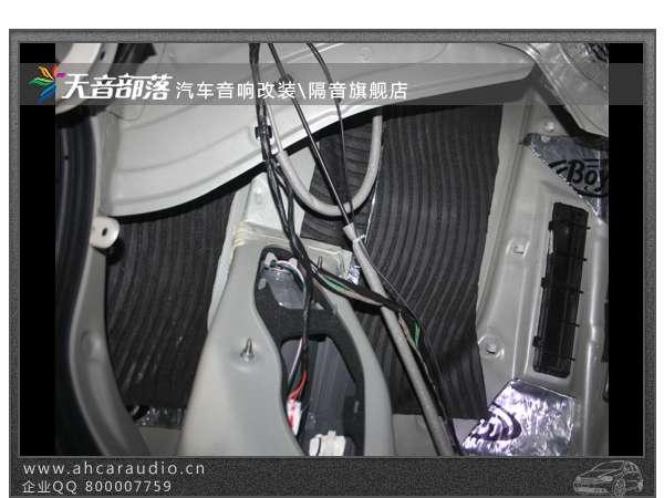 合肥现代瑞纳前翼子板尾箱隔音高清图片