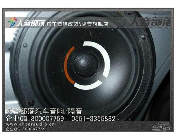 :北京博亚隔音 超薄低音炮