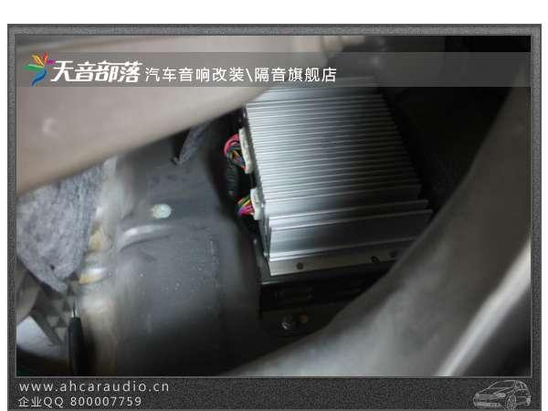 现代ix35汽车音响改装—改装专用低音