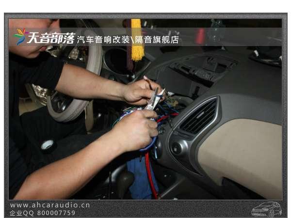 合肥现代ix35汽车音响改装 改装专用低音高清图片