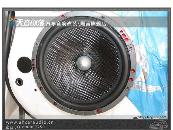 英菲尼迪fx37音响改装多少钱,怎么改好 高清图片
