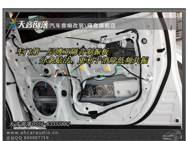 丰田原车功放86280-aa021接线图