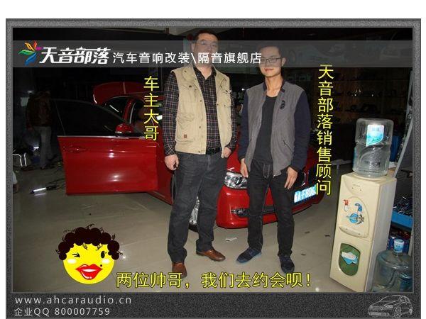 宝马3系汽车音响改装 宝马320li改韩国山星汽车音响