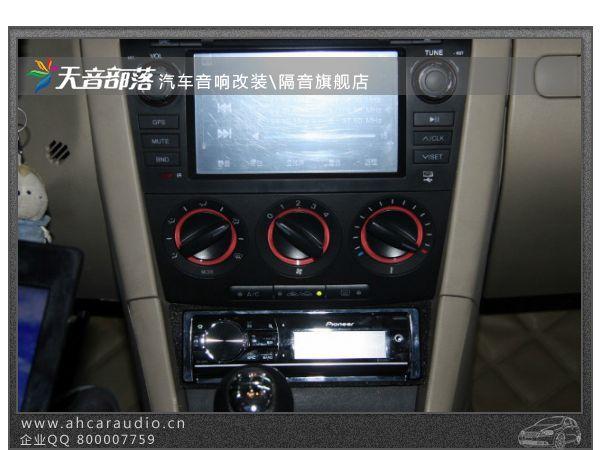 合肥马自达3改装雷贝琴圣美歌汽车音响 先锋p80倒模