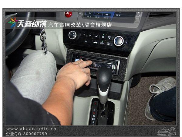 本田汽车音响主机接线图