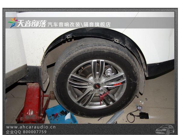 合肥江淮瑞风s5汽车音响改装