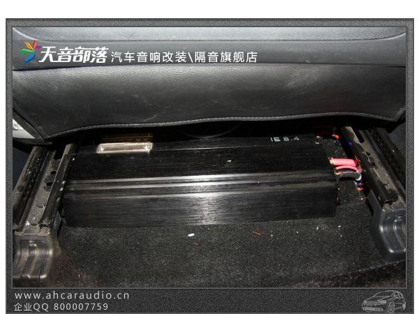 合肥江淮瑞风s5汽车音响改装 改装雷贝琴音响加全车隔音