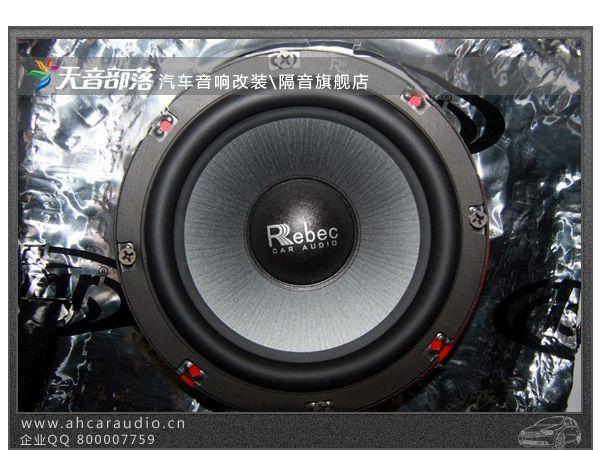 起亚k3音响改装多少钱,怎么改好