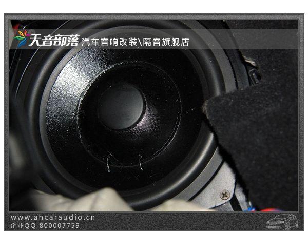 宝马x1音响改装多少钱高清图片