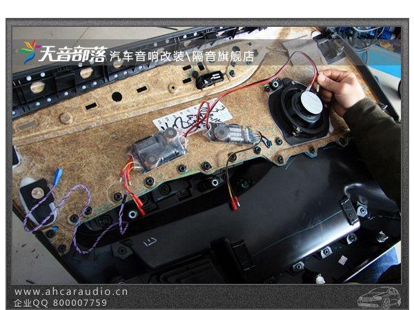 汽车音响分频器电路图