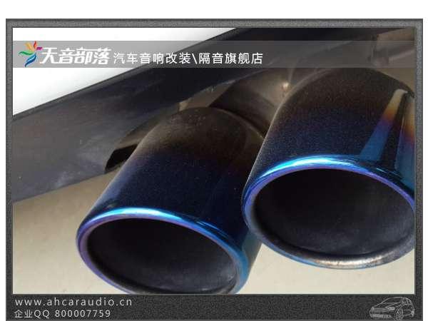 大众cc排气管 高清图片